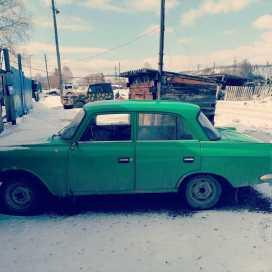 Шалинское 412 1992