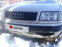 Ильский 100 1994