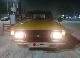 Красноярск 2125 Комби 1982