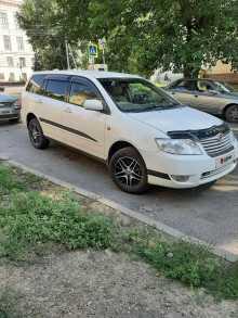 Белореченск Corolla Fielder