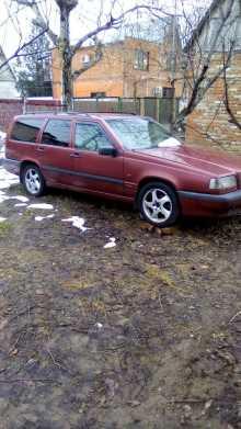 Краснодар 850 1995