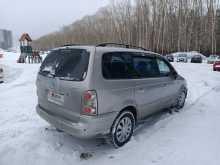 Новосибирск Trajet 2005