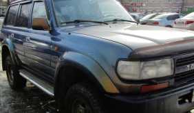 Екатеринбург Land Cruiser 1992
