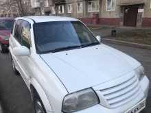 Кемерово Escudo 2002