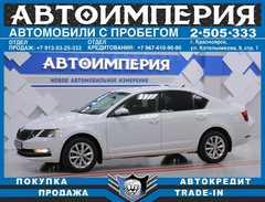 Красноярск Octavia 2017