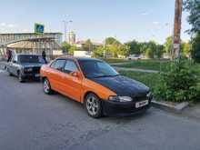 Екатеринбург Mirage 1995