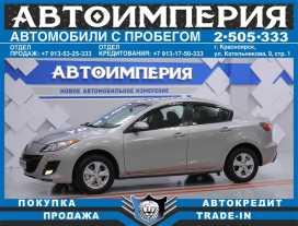 Красноярск Mazda3 2010