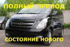 Москва Grand Starex 2016