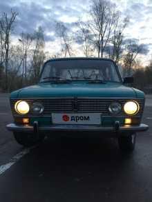 Москва 2103 1975
