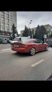 Курган Celica 1993