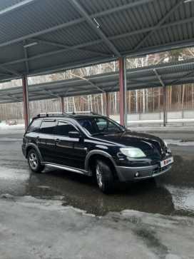 Екатеринбург Outlander 2006