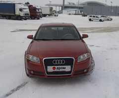 Белгород Audi A4 2005