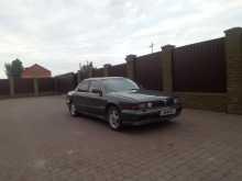 Павловск Sigma 1992