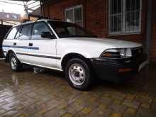 Краснодар Sprinter 1992