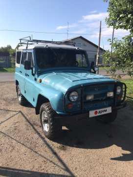 Барнаул 469 1996