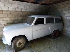 Армавир 423 1961