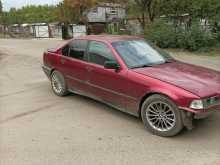 Краснодар 3-Series 1991
