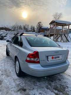 Кемерово S40 2006