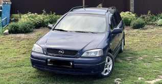Азов Astra 2001