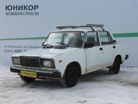 Нижний Новгород 2107 2011