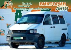 Омск Lite Ace 2002