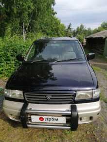Линёво MPV 1995
