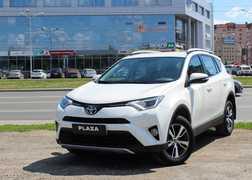 Уфа Toyota RAV4 2017