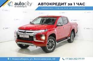 Новосибирск L200 2019