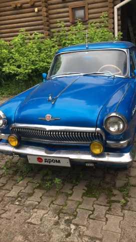 Владивосток 21 Волга 1965