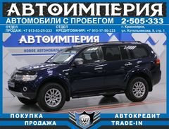 Красноярск Pajero Sport 2011