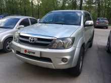 Барнаул Fortuner 2008