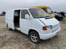 Прохладный Transporter 1993