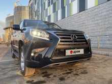 Москва Lexus GX460 2018