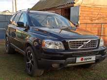 Оренбург XC90 2006