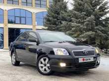 Москва Avensis 2004