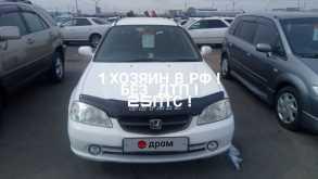 Красноярск Orthia 2001