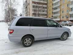 Усолье-Сибирское Presage 1998