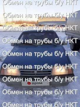 Нижневартовск 21099 2000