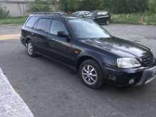 Челябинск Orthia 1998