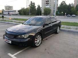 Екатеринбург Maxima 2001