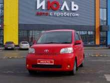 Екатеринбург Porte 2004