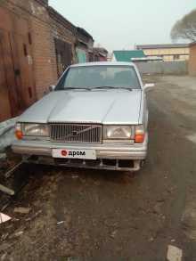 Новосибирск 760 1986