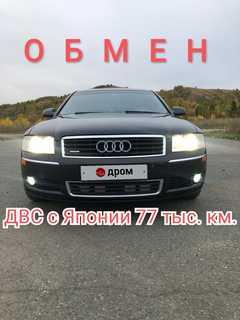 Горно-Алтайск Audi A8 2005