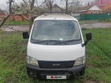 Краснодар Caravan 2002