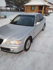 Новокузнецк Ascot 1993