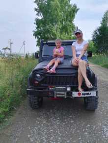 Красноуфимск 3151 2009