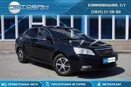 Омск Emgrand EC7 2013