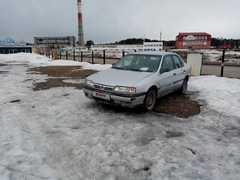 Пермь Primera 1992