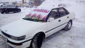 Бердск Sprinter 1989