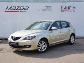 Воронеж Mazda3 2007